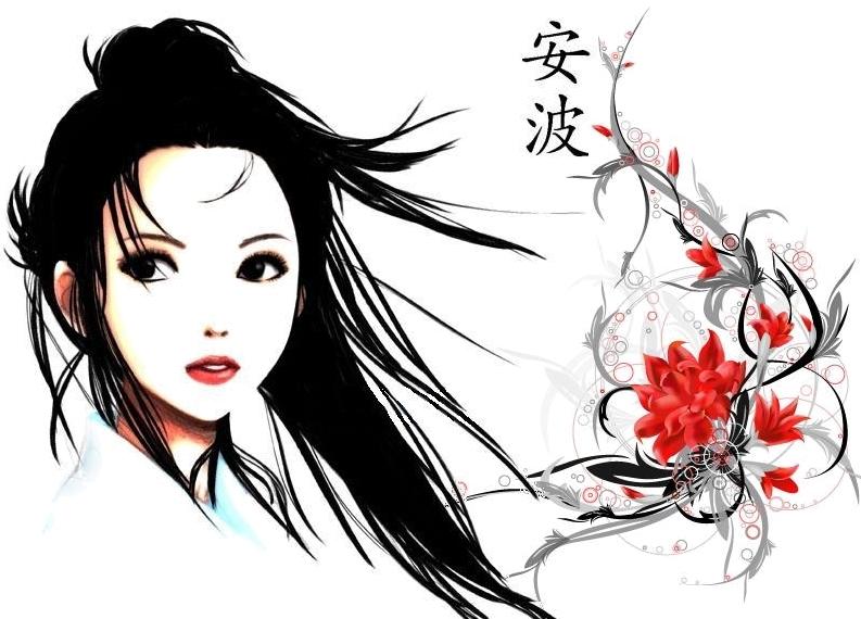 Image du jour / et belles images . - Page 3 Tumblr_static_geisha-lovely-woman-face