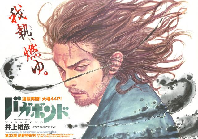 manga color page  Tumblr