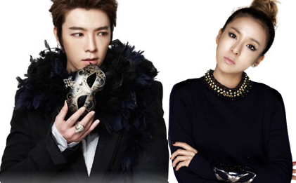 Wgm dara and donghae dating 1