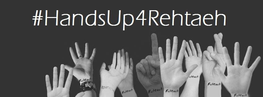 #HandsUp4Rehtaeh