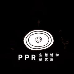 LOGO_pprlab