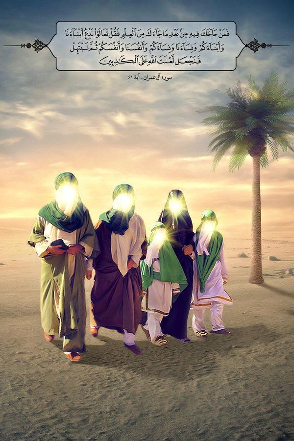 ibn Yasser