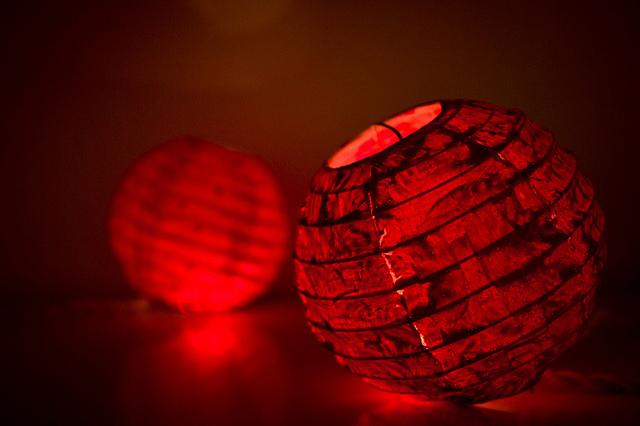 Red Paper Lantern