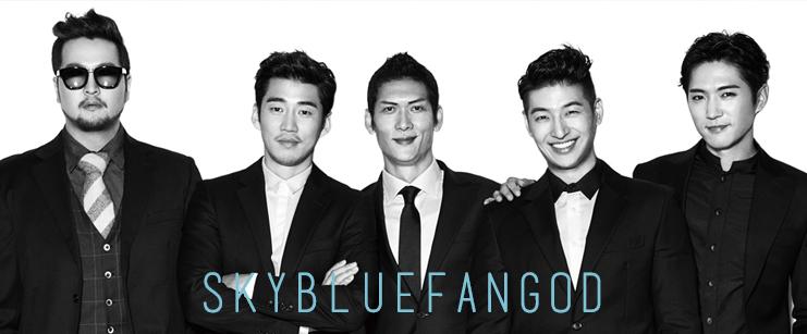 God Korean Group 85
