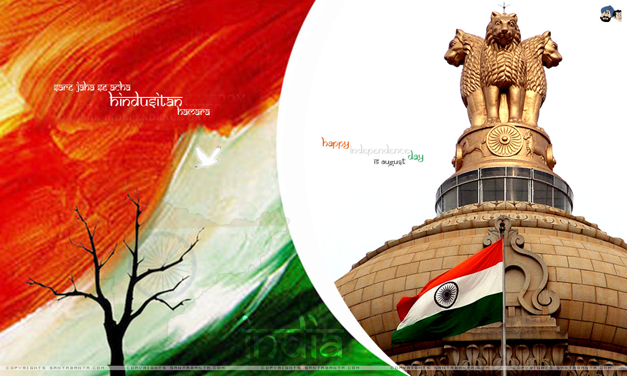 Independence Day India Pictures Photos Greetings Wishes 2014