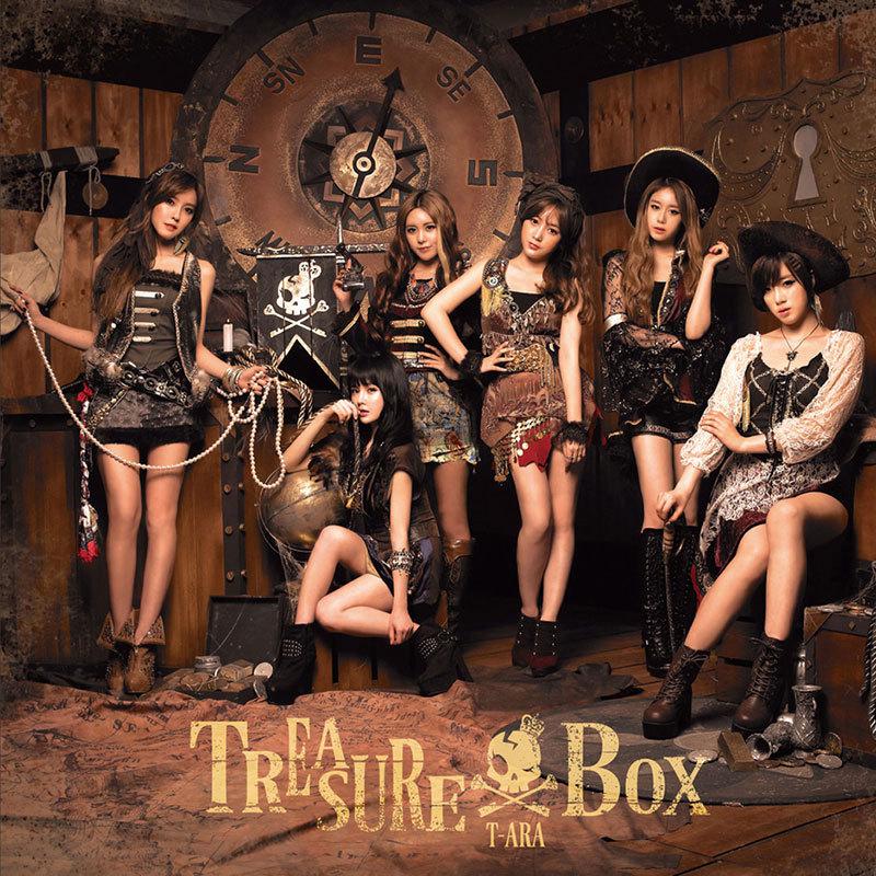 Treasure Box Oricon�da 1 Numara ///09.08.2013