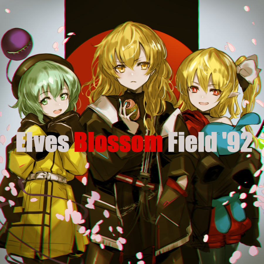 「Elves Blossom Field '92」