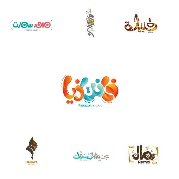 إلهام |اعمال المصمم Mohamed Attia البحرين