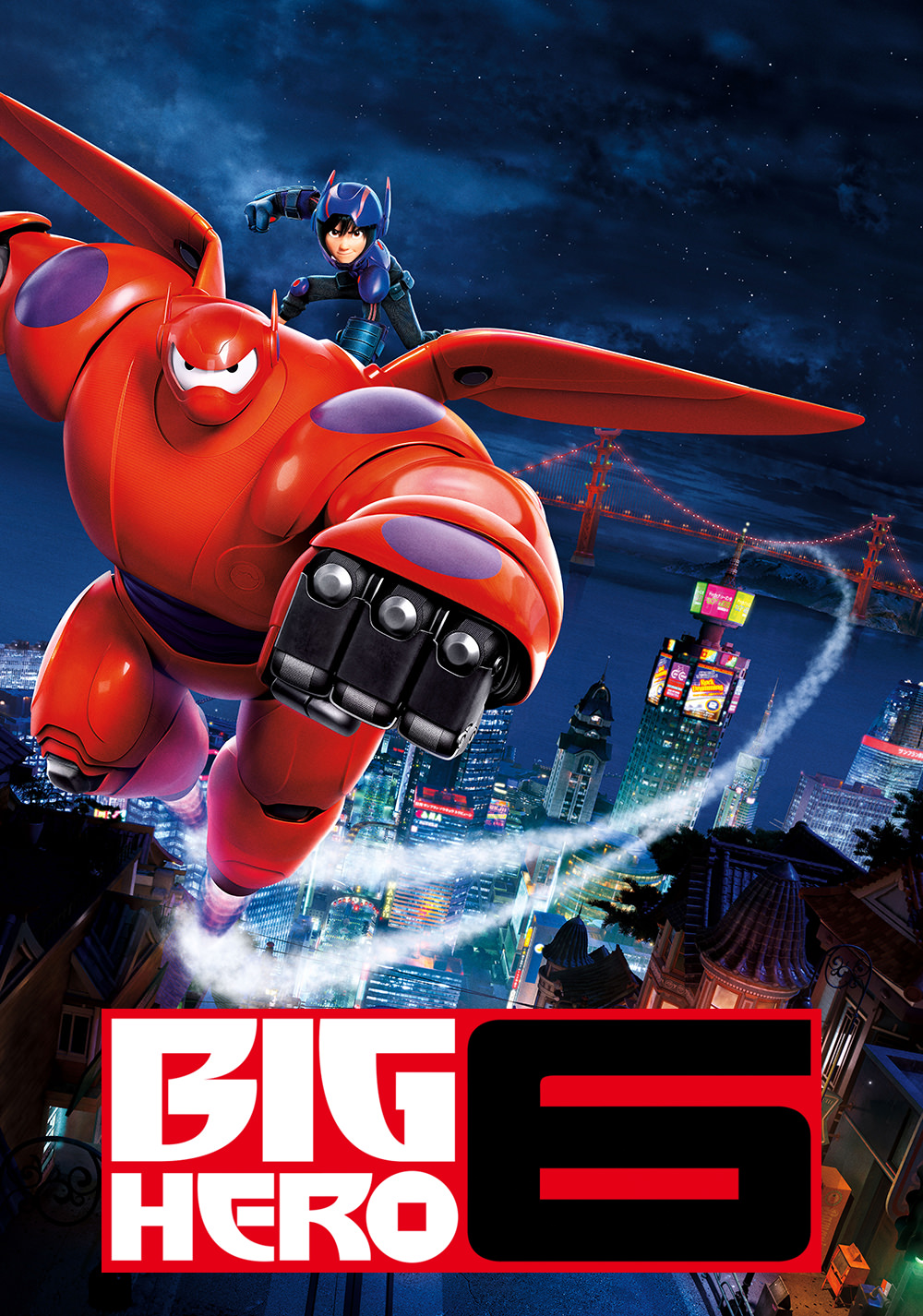 American Hero Movie Big Hero 6 2014 American