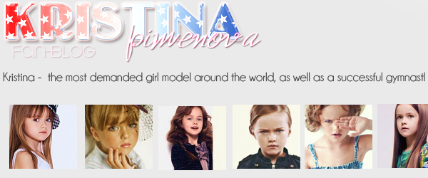 how tall is kristina pimenova