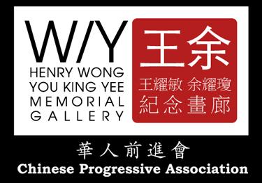 W/Y Gallery