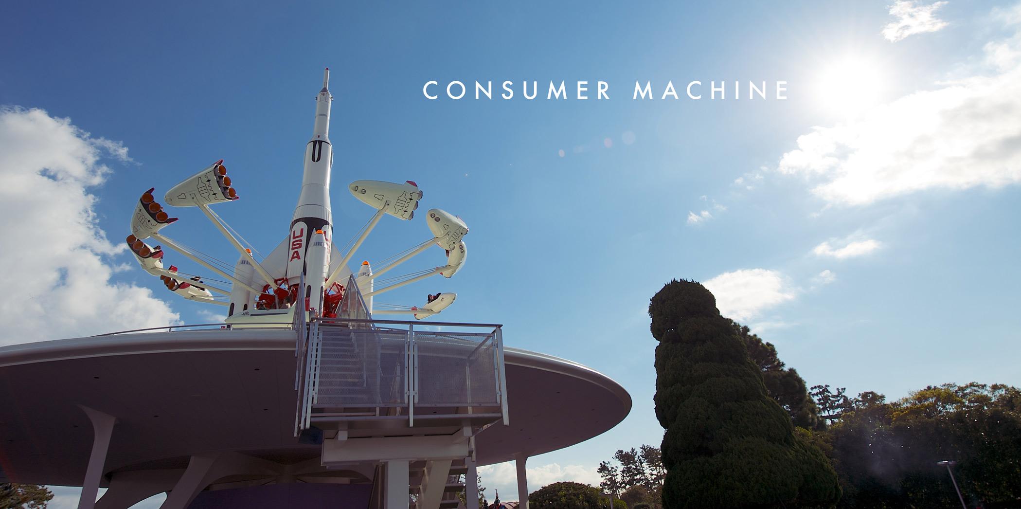 Consumer Machine