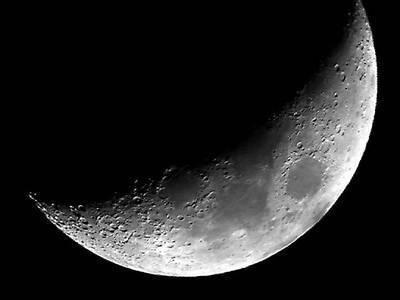 ayın karanlık yüzü ile ilgili görsel sonucu