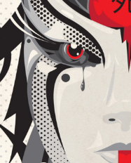 Taylor Crisdale's Kabuki