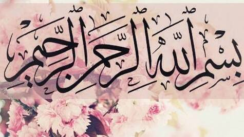 Only Allah Knows T Allah Islam And