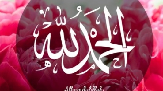 al salam | Tumblr Tumblr532 × 299Search by image Al-Salam Alaikum :D