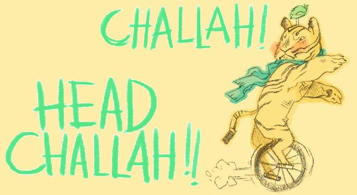 headchallah