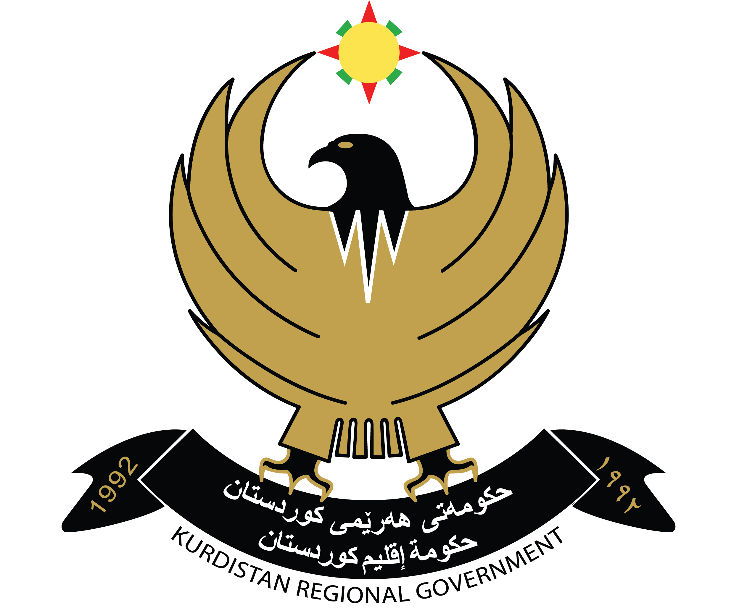 Kurdistan Regional Government - Iraq
