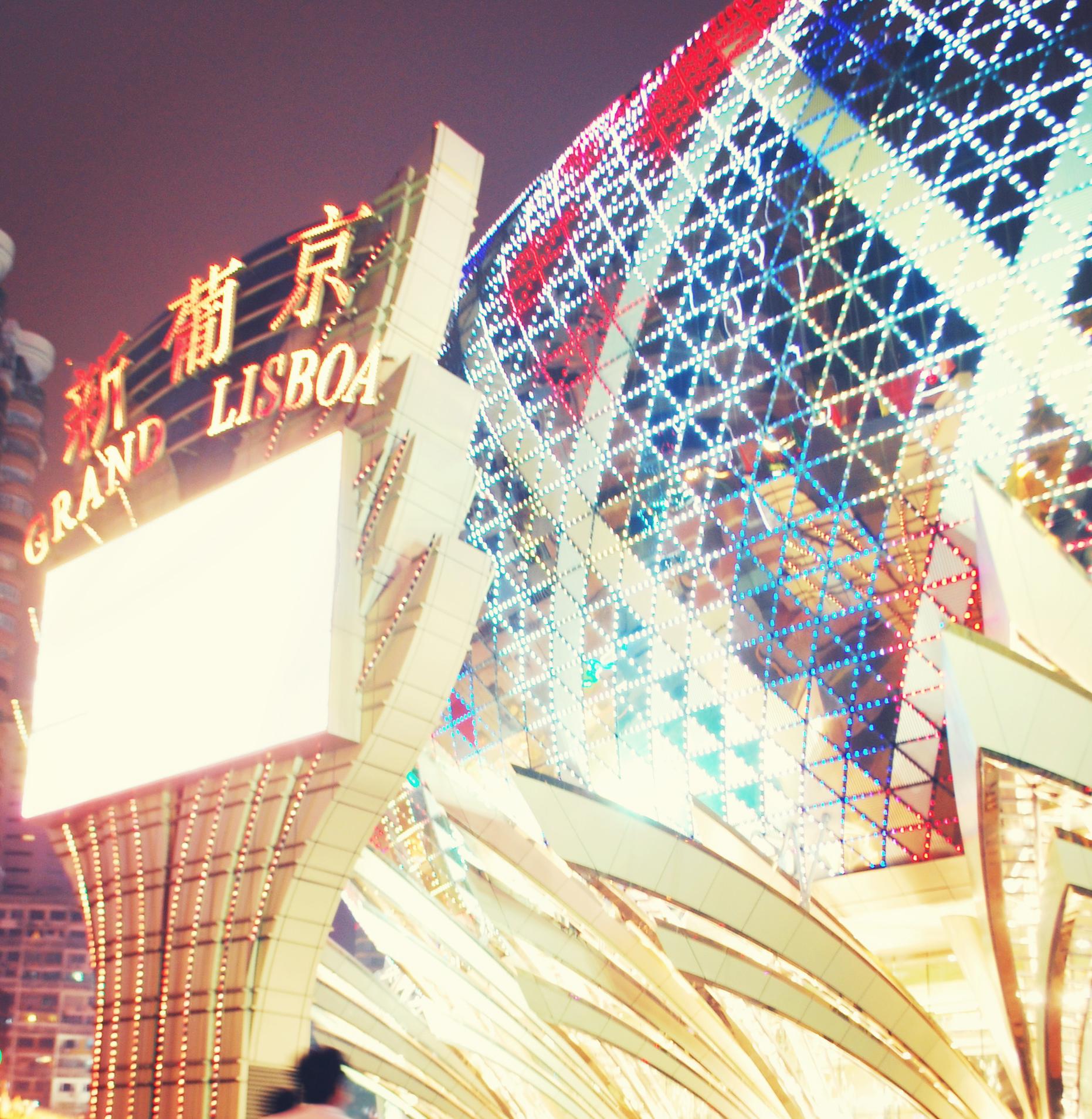 Macau 2009