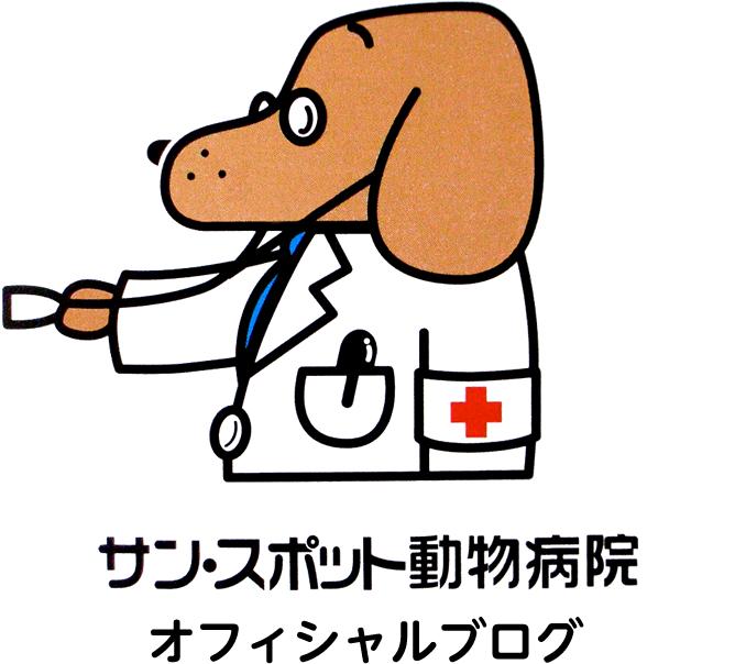 猫の脳・神経の病気 - eonet.ne.jp
