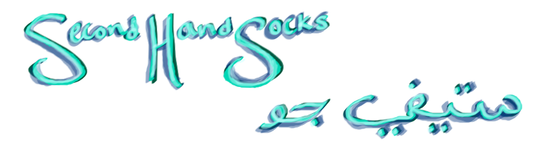 SecondHandSocks