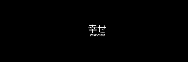 headers japan | Tumblr