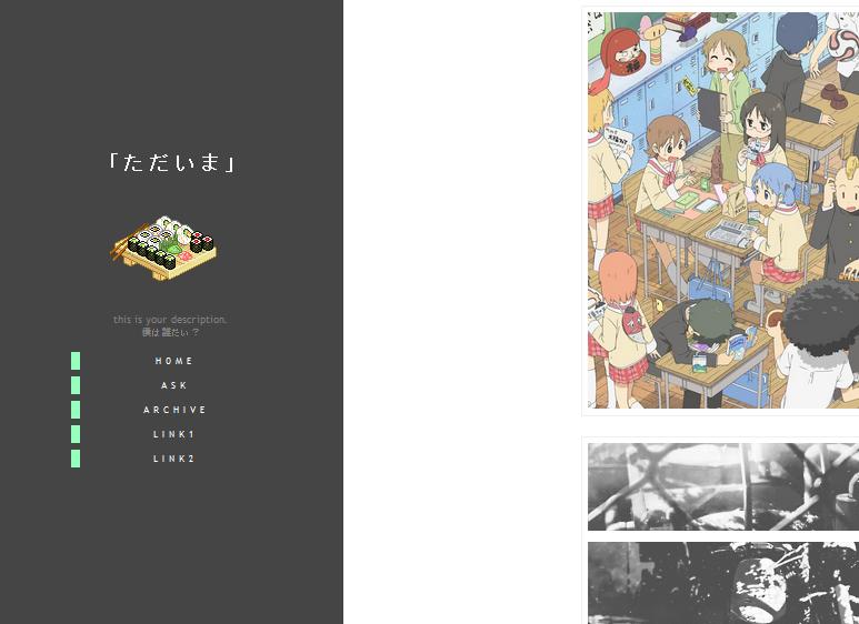 Creepy Tumblr Themes Wwwpicturesbosscom