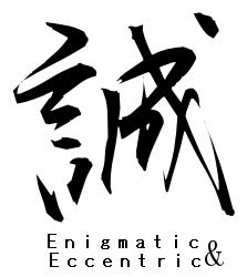 Enigmatic Eccentricity