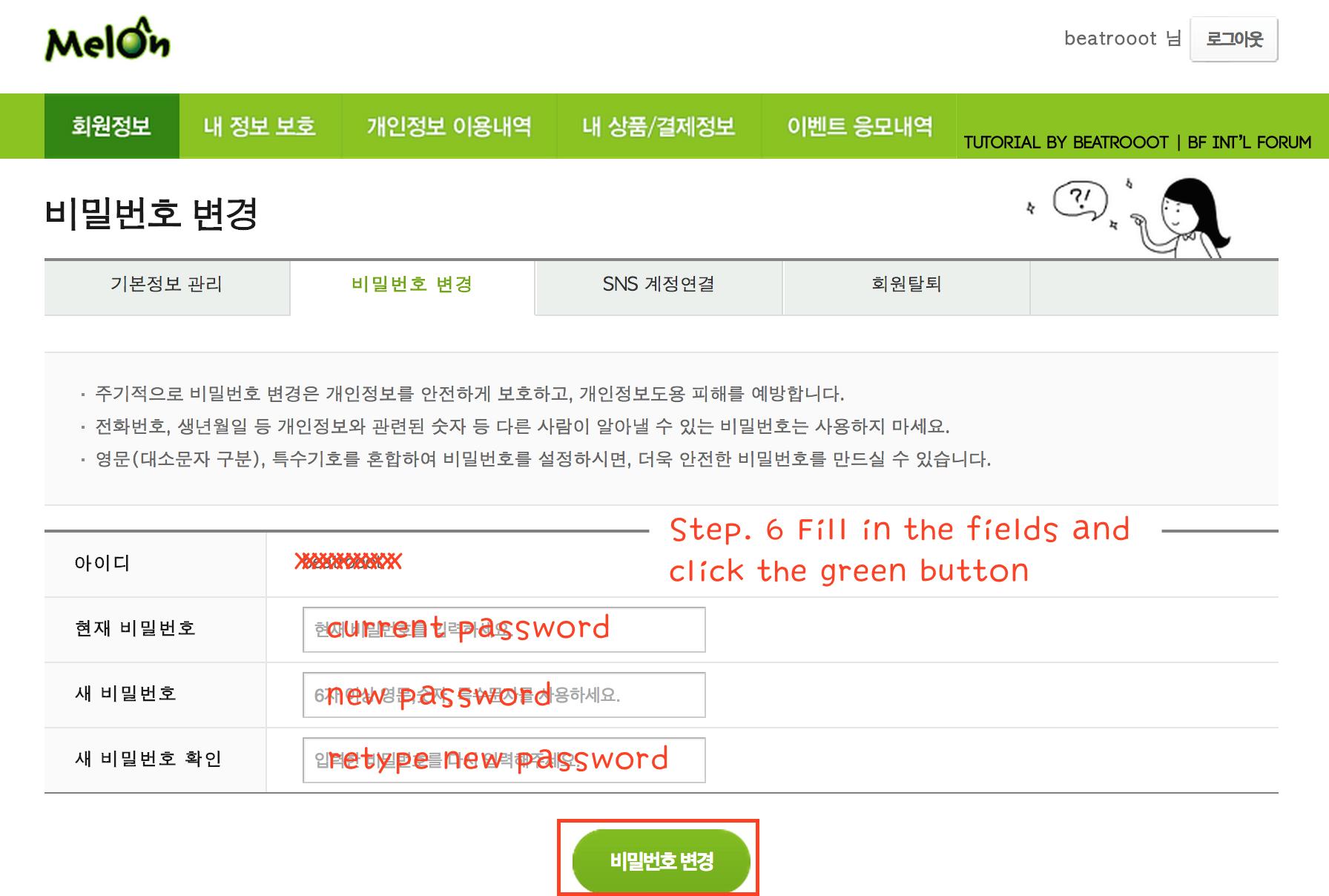 screen_shot_2014-09-30_at_12.20.32_pm.pn