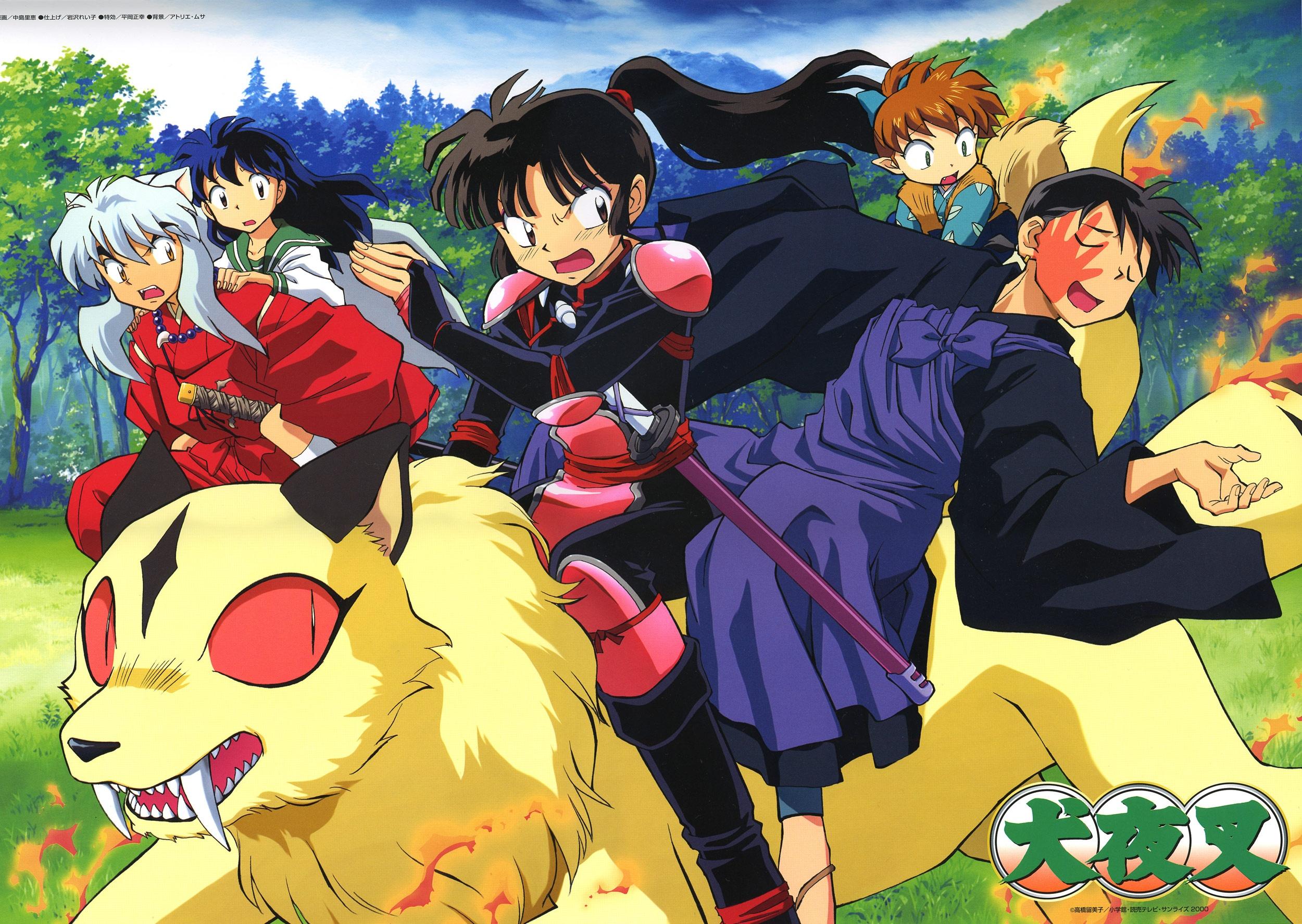 Inuyasha Character Voice Actors Mirai Nikki Anime Watch Online