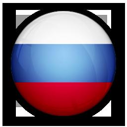 русский (russo)