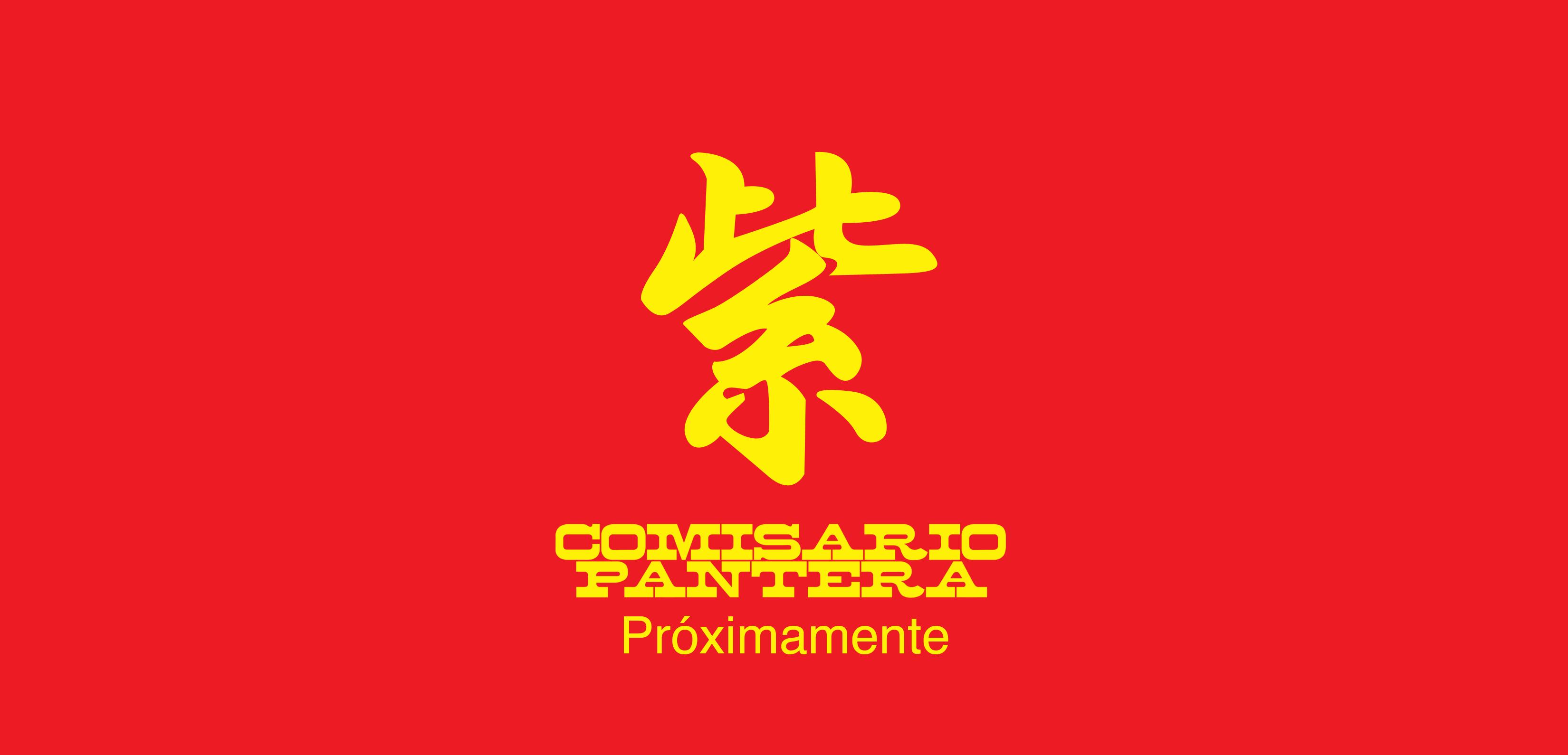 Comisario Pantera