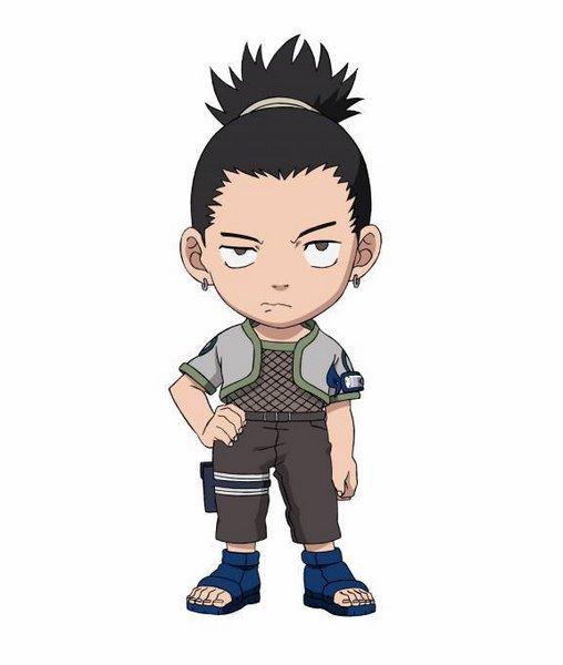 Shikamaru Nara  Leave ...