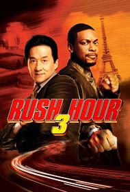 Rush hour 2 heaven on earth