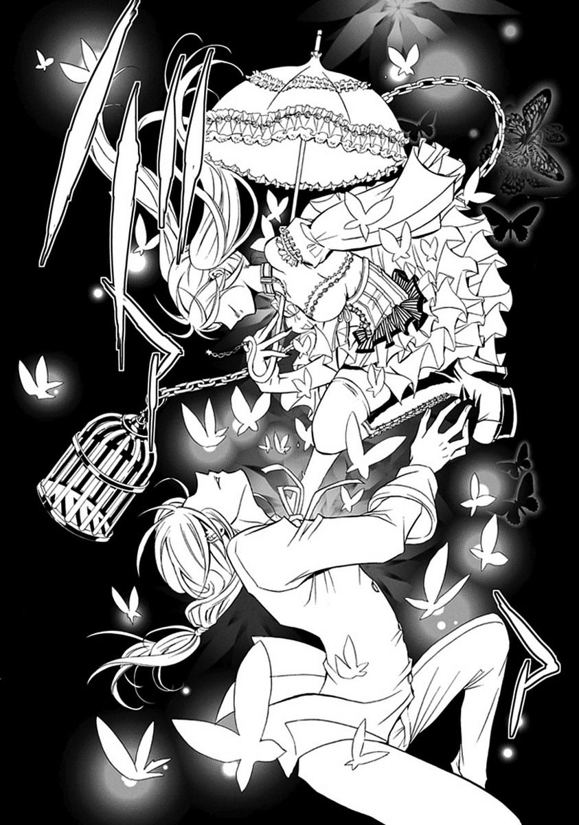 Undertaker Riddle Wallpaper Sleepwalker's Land