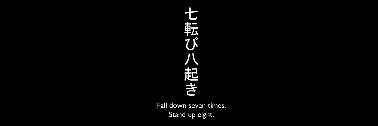 Japanese Quotes Headers
