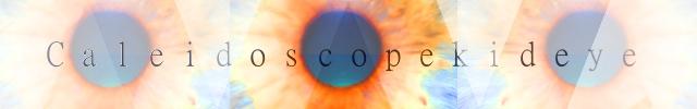 Caleidoscopekideye