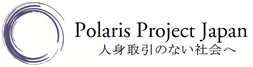Polaris Project Japan