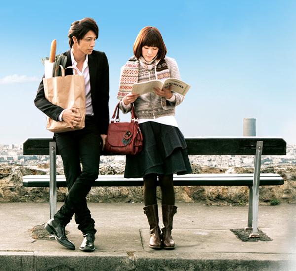 Japanese Drama Obsession