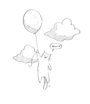 Cute Cat Drawings Tumblr Traffic Club