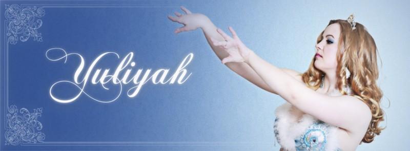 Leila Yuliyah