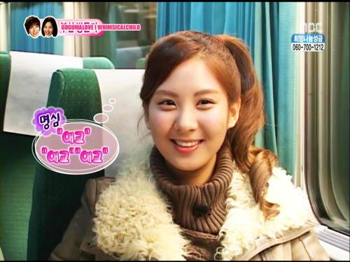 {discusion} ¿Que te parece la sonrisa de SeoHyun? Tumblr_ler8u7zvoq1qci1y3o1_500