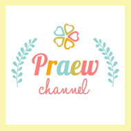Praew Channel
