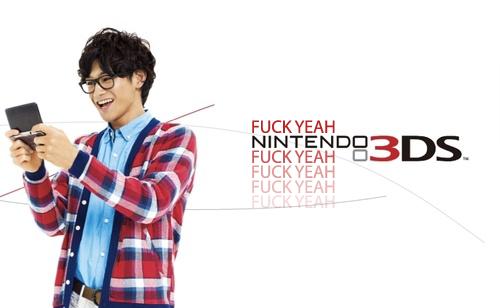 Fuck yeah 3DS!